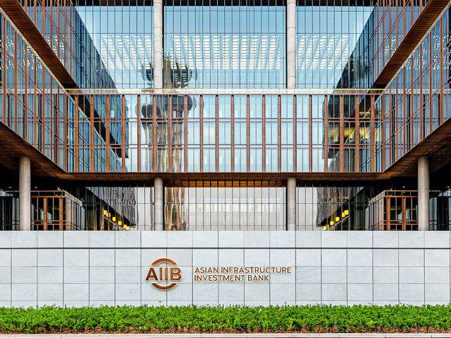 AsianInfrastructureInvest